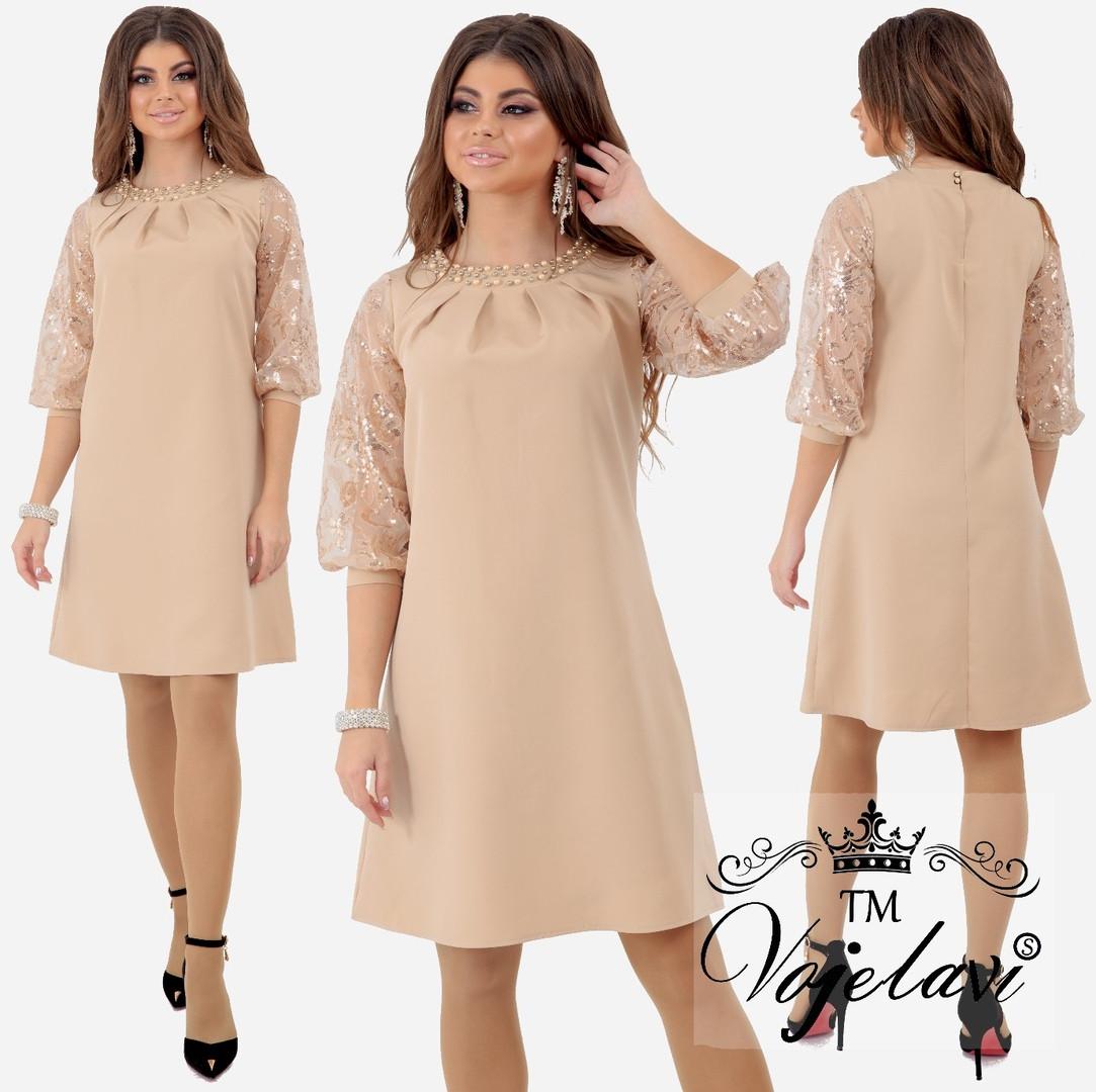 e97871d6f03 Женское платье свободного кроя с рукавами из сетки с вышивкой и декором из  жемчуга 42