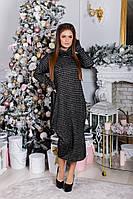 Платье / вязка с люрексом / Украина 47-3102