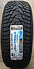 Hankook Winter i*Pike RS2 W429 155/65 R14 75T XL