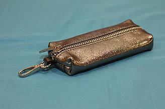 Ключница из натуральной кожи серебристого цвета (13388)