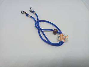 Шнурок для очков резинка- детские №6 Цвета в ассортименте!