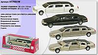 KINSMART 7001W Lincoln Town Car Stretch Limousine машина металлическая инерционная модель