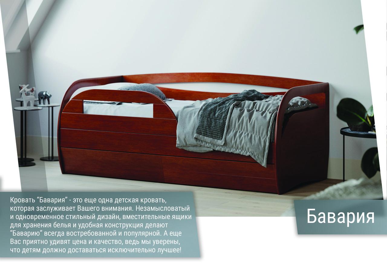 Кровать Бавария БЕСПЛАТНАЯ доставка по Украине