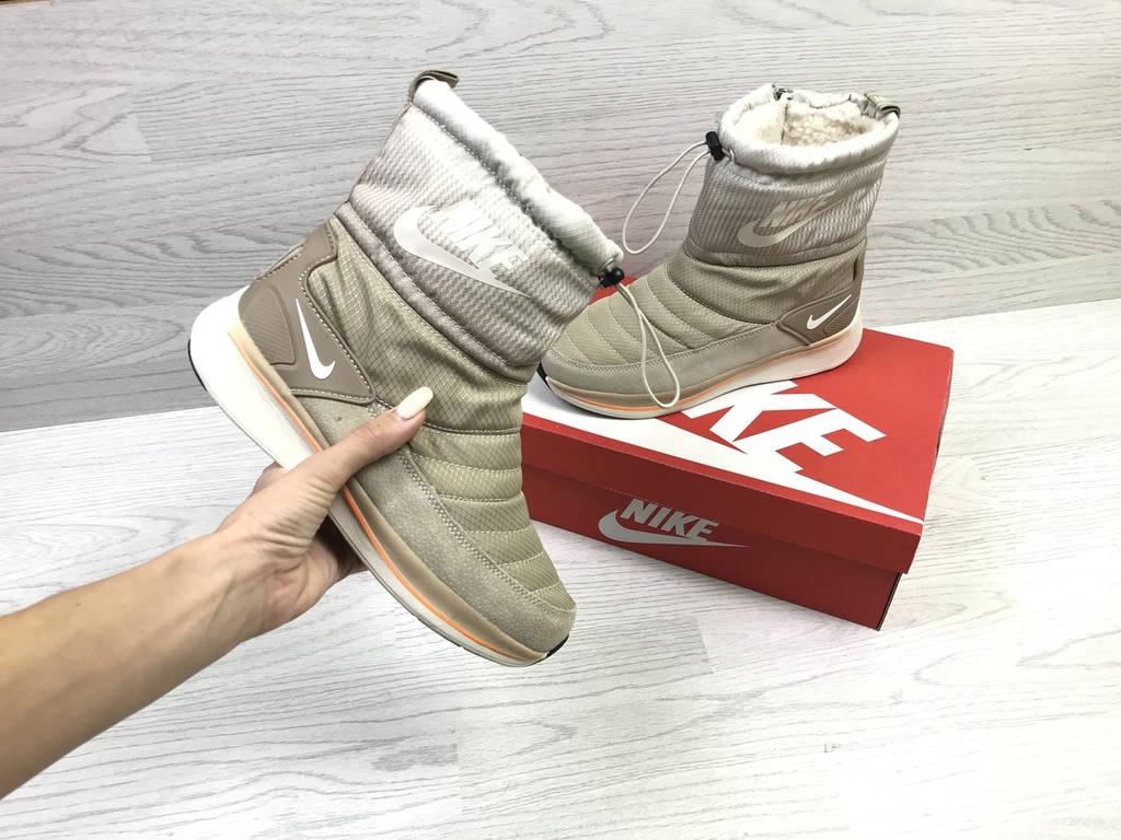 Дутики женские зимние  Nike бeж