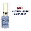 Витаминный комплекс для ногтей и кутикулы Christian Frensh collection