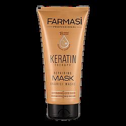 Маска для волос с кератином Farmasi Keratin Therapy Repairing Mask