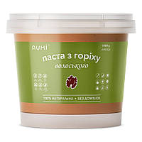 Паста из грецких орехов классическая, 1 кг, 100% натуральная, всегда свежая, Украина