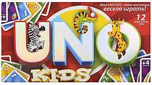 Настольная игра UNO Kids карты уно ДАНКО ТОЙС