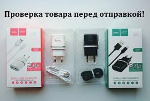 Сетевое зарядное устройство для Iphone Hoco C12 зарядка Lightning 2USB 2.4A Original Черный, фото 2