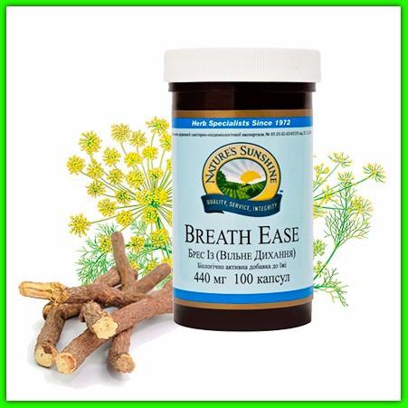 Брэс Из, Легкое дыхание НСП (Breath Ease Nsp) Для дыхательной системы,иммунитета,противоспалительное действие