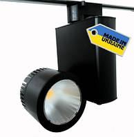 Мощный трековый светильник Soffit 50 beta для торговли