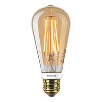 Лампа Эдисона ST64 LED 7 Вт диммируемая Philips филамент золотая