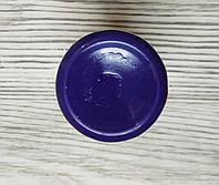 Краска акриловая Rosa Start №10 фиолетовый, 20мл., фото 1
