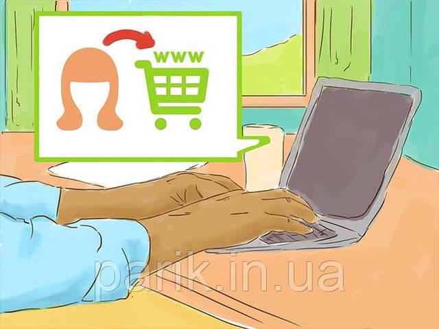 Покупка парика в интернет магазине