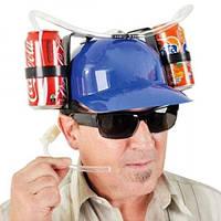 Podarki Шлем для пива (Синий), фото 1