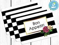Комплект пластиковых ковриков под тарелки Bon Appetit бордовая роза