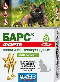 Капли БАРС Форте инсектоакарицидные для Кошек против блох и клещей 3 пипетки по 1 мл (АВЗ)