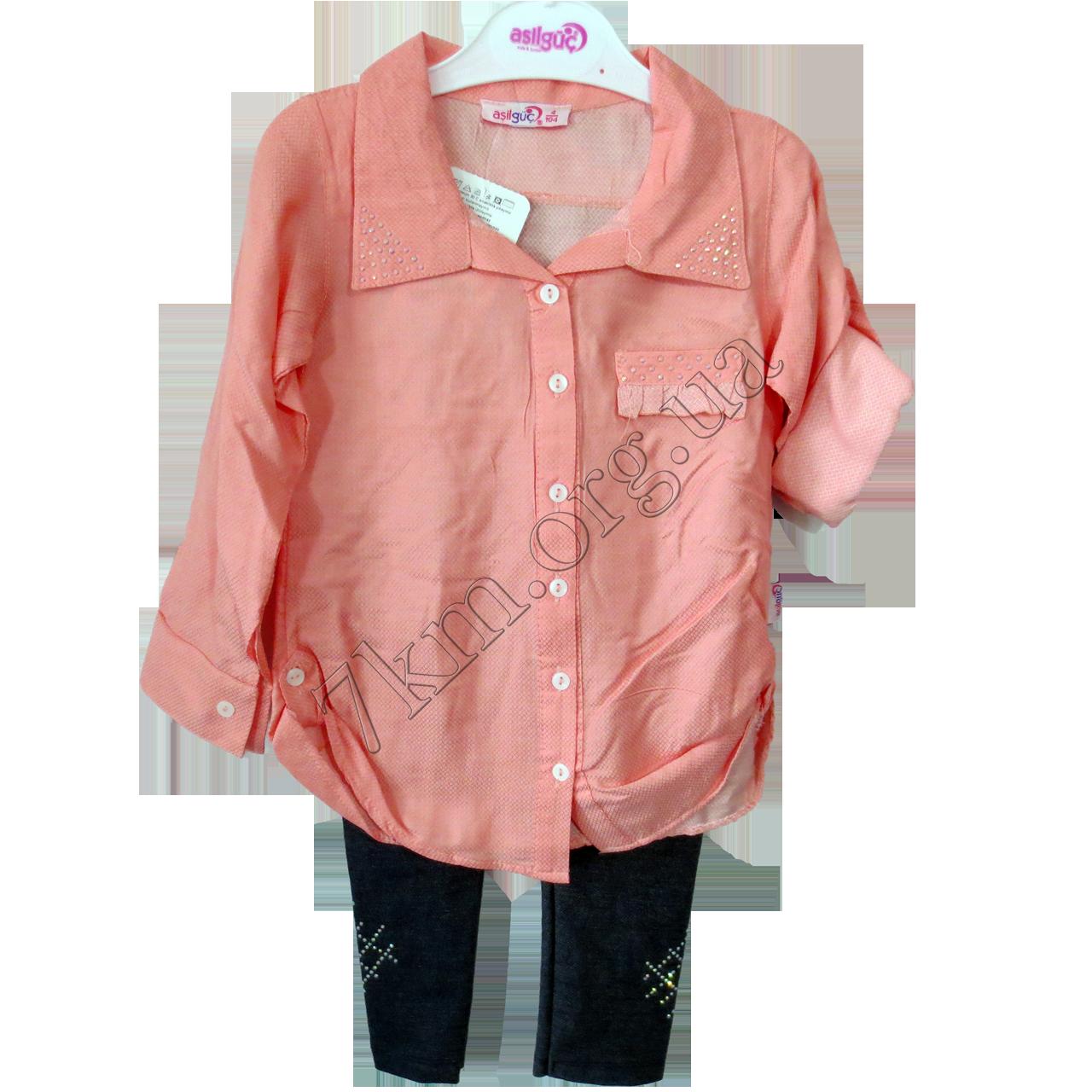Набор детский для девочек 4-6 лет рубашка и лосины Пудра.  K:4848-2 Турция