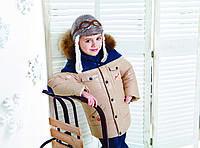 Термо костюм зимний пуховый для мальчика водонепронецаемый, куртка и полукомбинезон на бретелях, BabyLine