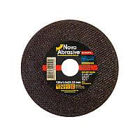 Круг абразивный отрезной Novoabrasive Extreme 125*1*22 нержавеющая сталь