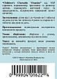 """Детские жевательные мультивитамины """"Витазаврики"""", Nsp.  Терапия многих заболеваний и мн.др., фото 3"""