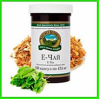 Е-чай НСП (E-Tea Nsp) Для иммунитета. Антиоксидант. Противовоспалительное действие. Для ЖКТ