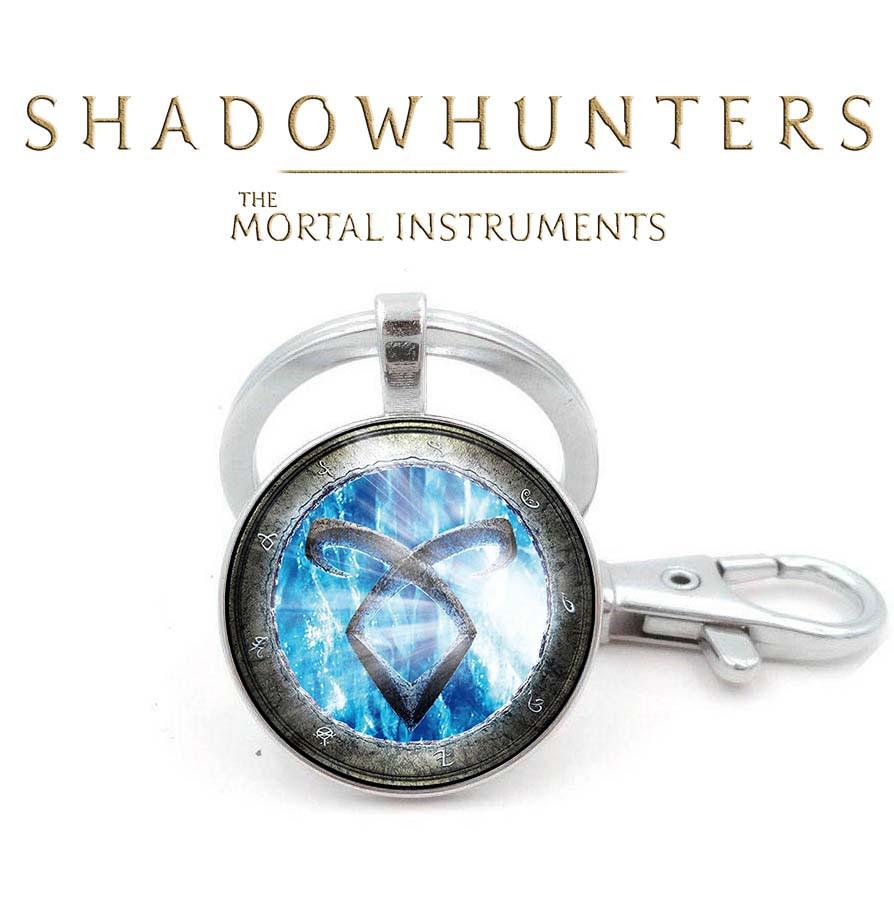 Брелок голубой с руной Орудия смерти / The Mortal Instruments /