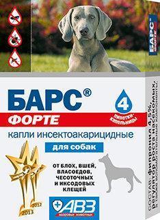 Капли БАРС Форте инсектоакарицидные для собак, 4 пипетки по 1,8 мл (АВЗ)
