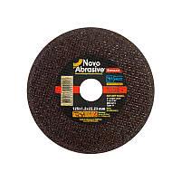 Круг абразивный отрезной Novoabrasive Extreme 125*1,2*22 нержавеющая сталь