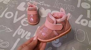 Угги детские зимние на девочку Свинка Пеппа розовые, фото 2