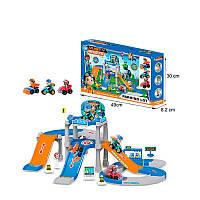 Детский игровой гараж  «Расти-механик»