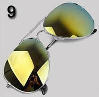 Очки № 9. Классический стиль - авиатор для мужчин и женщин