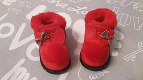 Угги детские зимние на  девочку розовые, фото 2