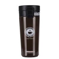Термокружка Creative Cafe Style (380 мл) Brown