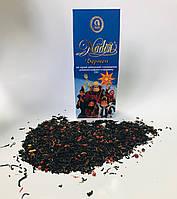 новогодний Чай черный с натуральными добавками Вертеп, 100г.