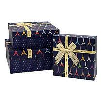 Коробка подарочная КП 2.1 набор 3 шт