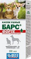 Капли Барс Форте ушные для собак и кошек, 20 мл (АВЗ)