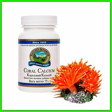 Коралловый кальций НСП (Coral CalciumNsp) Для костей, хрящевой ткани Для нормализации кислотности желудка