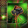 Лазерний міні проектор Mini Laser Stage Lighting Point