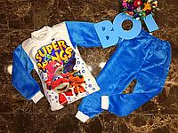Пижама/домашний костюм махровый детский.