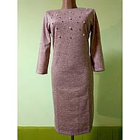 Женское красивое платье осеннее с жемчугом 52р (44р-52р) большой размер