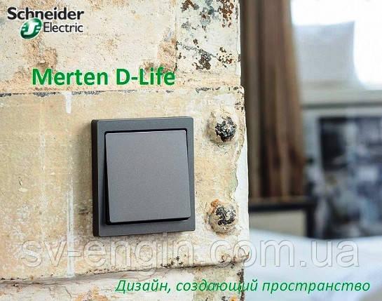 MERTEN System M 2.0 (SCHNEIDER ELECTRIC, Франция) - выключатели и розетки