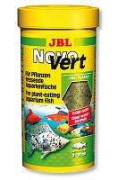 JBL Novo Vert – для растительноядных рыб 3019000, 100 мл