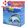Компрессор Tetratec APS-50 белый