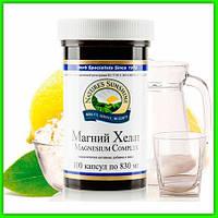 Магний Хелат НСП (Magnesium complex Nsp) Для нервной системы, спокойствия, хорошего сна, от раздражительности