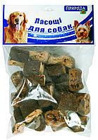 Лакомство Природа Печенье для собак с печенью, 180г