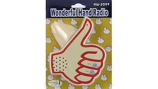 Рука радио