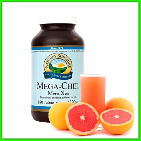Мега - Хел Нсп (Mega-Chel Nsp) Витамины, минералы, микроэлементы на каждый день Для иммунитета и здоровья