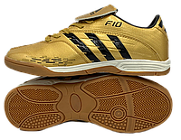 Футзалки Adidas F10 (р. 36-40) Gold, фото 1