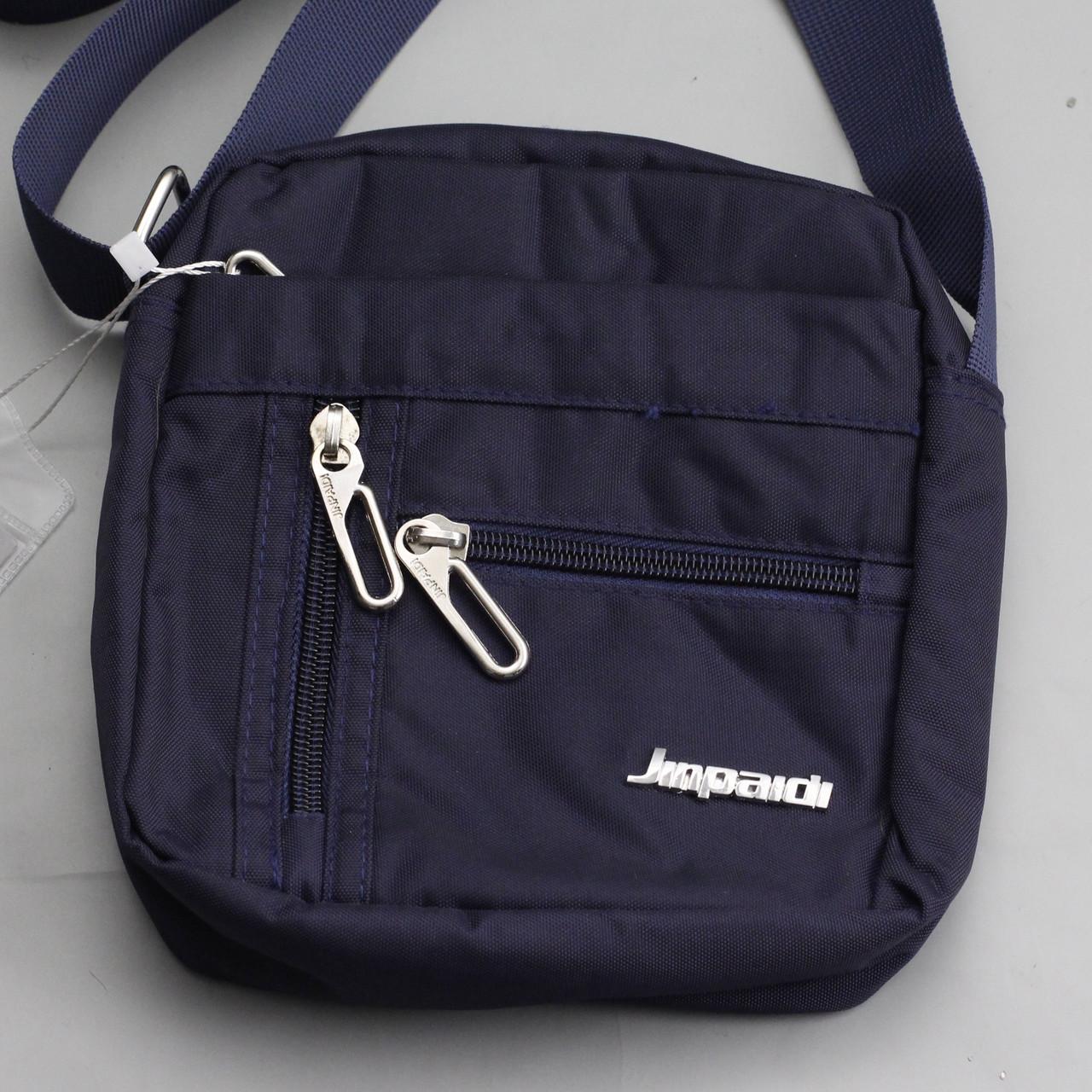 674d5cb3fe65 Сумка мужская текстильная через плечо синяя , цена 278 грн., купить ...
